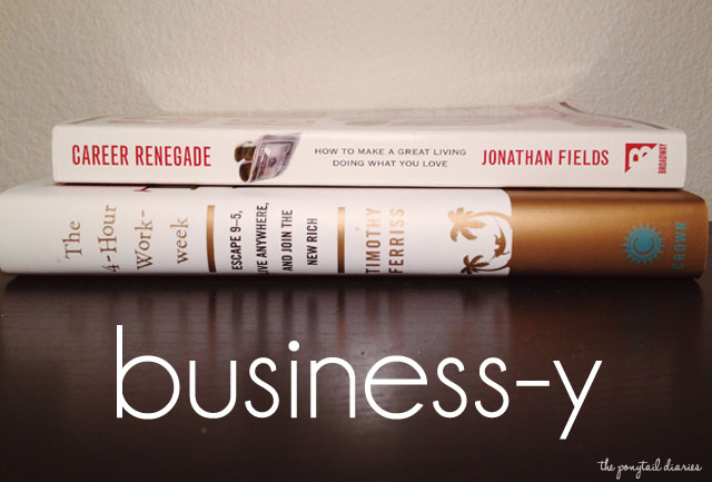 TBR Books: Business-y {the ponytail diaries}